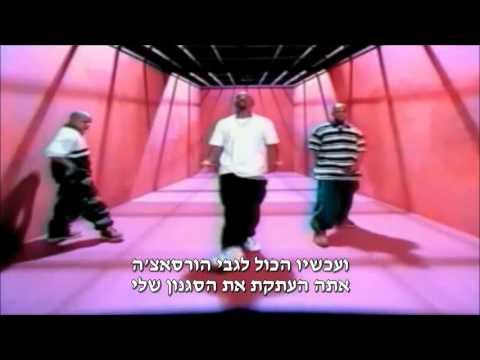 2Pac - Hit Em Up - HebSub - מתורגם