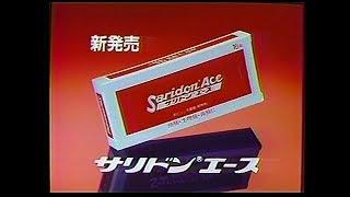 メモ※ 1986年6月 録画:National NV-350 (SP)ノーマルトラックモノラル...