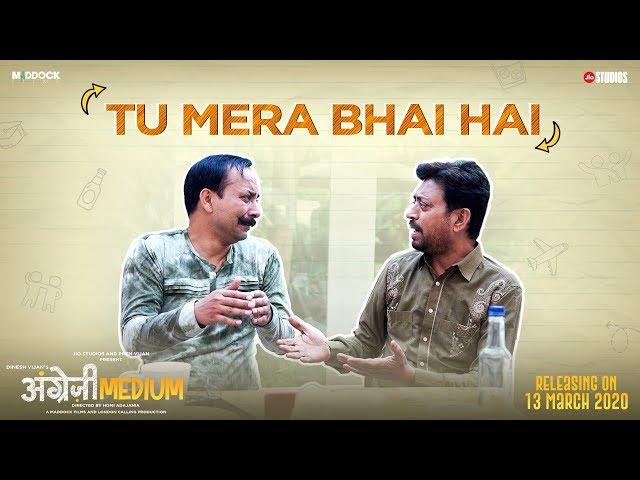 Tu Mera Bhai Hai - Angrezi Medium | Irrfan & Deepak | Dinesh Vijan | Homi Adajania | In Cinemas Now