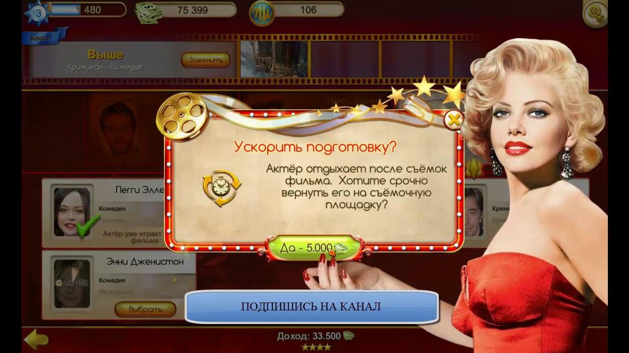 Моя Киностудия - скачать бесплатно Русская версия