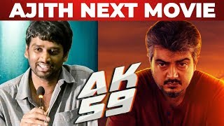 THALA 59 is Not Pink Remake? – Director H Vinoth's Official Clarification