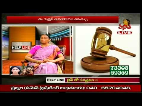 Why the Girls Marriageable Age Limit Raise to 21 Years? || Family & Legal Counselling || Helpline