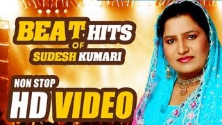 Sudesh Kumari | All Time Super Duper Hit Punjabi Song 2013 | Collection -1
