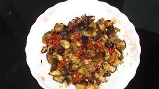 Салат из баклажанов по-китайски. Закуска из баклажанов Баклажаны рецепт