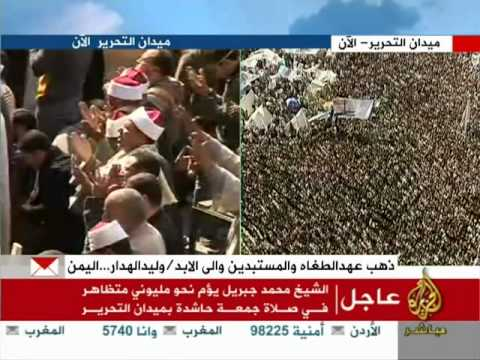 Egypt Dua3: Masr Umit Dunya