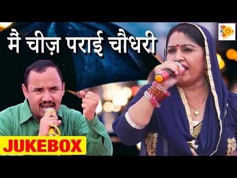 Rajbala, Nardev Beniwal Hot Ragni | हरियाणवी चटपटी रागणी | Rajbala Hit Ragni Collection 2016#TauWood