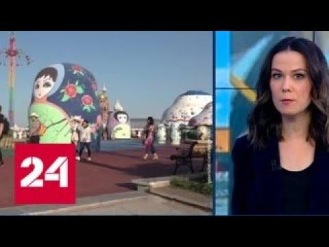 Китайские художества с детьми: организаторам летней практики грозит уголовное дело