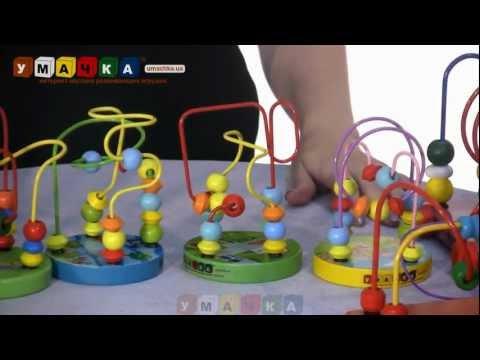 Пальчиковые лабиринты и развитие мелкой моторики. Развивающие игрушки