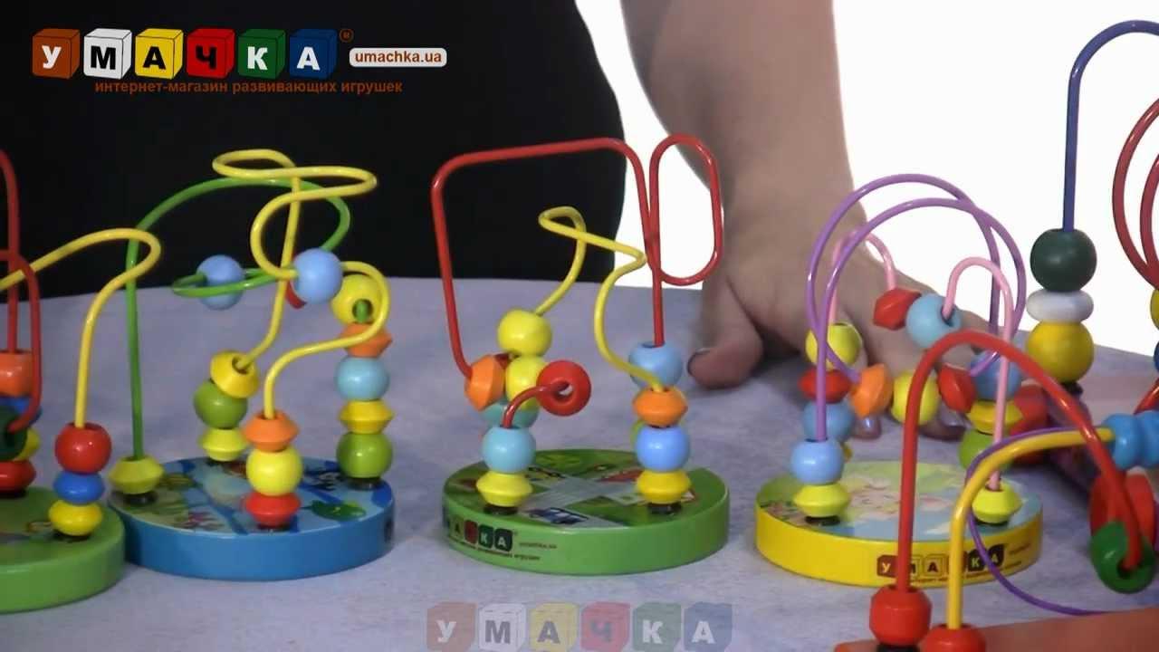 Игрушки для развития ребенка своими руками фото 179