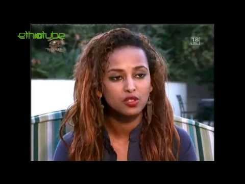 Ethiopia: New Fugera News leak about Betty from Big Brother Africa | August 2013 thumbnail