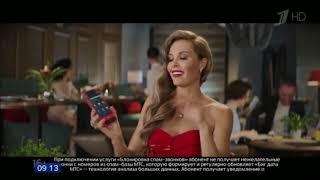Реклама МТС Спам звонки   Сентябрь 2019