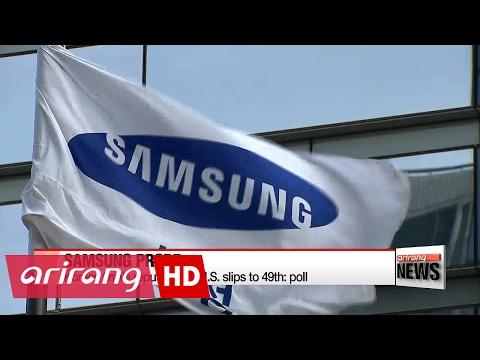 Samsung heir apparent Lee Jae-yong returns to detention center after prosecutors' questioning