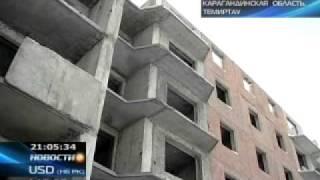Две подруги выпали с пятого этажа недостроенного дома