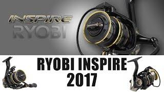RYOBI INSPIRE - НОВИНКА 2017! Убийца ECUSIMA???!!! Обзор катушки