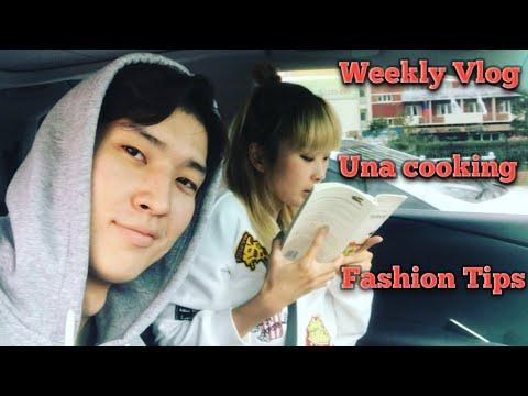 DamisUna Una cooks, Fashion Tips, & weekly vlog