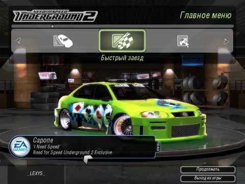 Need For Speed Underground 2: Nissan Sentra Tuning | Doovi