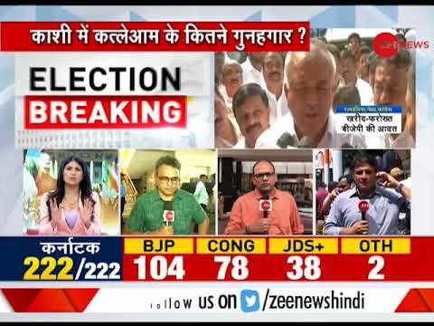 'BJP following democratic process, shameful backdoor entry by Congress', says Prakash Javadekar