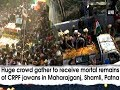 Huge crowd gather to receive mortal remains of CRPF jawans in Maharajganj, Shamli, Patna