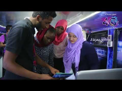 Zain 4G Activation Campaign