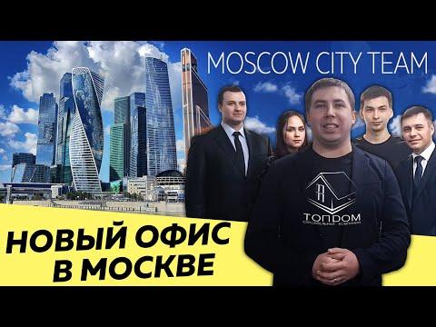 Москва\Строительная компания\3D проекты домов БЕСПЛАТНО\Подмосковье\Московская область\КИРПИЧНЫЙ ДОМ