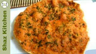 traditional-lahori-katlama-recipeshab-e-barat-special-in-urduhindi-by-shaz-kitchen