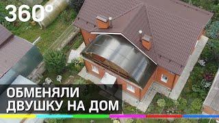 «Для нас это хоромы!»- семья с семью детьми обменяла двушку на дом благодаря госпрограмме