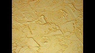 Декоративная штукатурка стен шпаклевкой своими руками