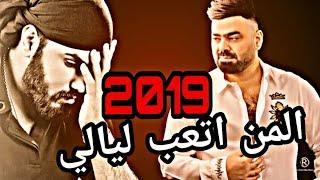 Zaid Alhabeb - Ajana Frak (Official Audio) | زيد الحبيب - اجانة فراك - اوديو