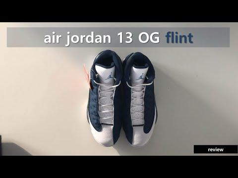 나이키 에어조던 13 OG 플린트 2020 - nike air jordan 13 OG flint ナイキ エア ジョーダン 13