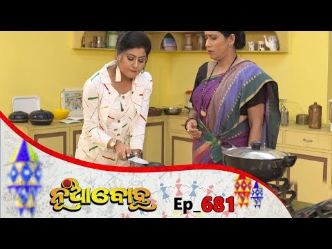 Nua Bohu | Full Ep 681 | 21st Sep 2019 | Odia Serial – TarangTV