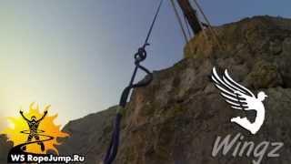 Роупджамп. Прыжки с веревкой в Крыму. Объект: КАЯ-БАШ