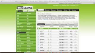 Обзор сервиса мониторинга обменников криптовалют BestChange