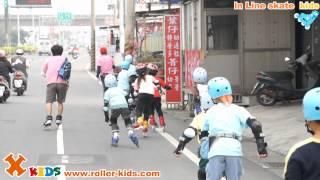 2012年03月30號 極限直排輪 路溜團 (蕭壠文化之旅)-HD