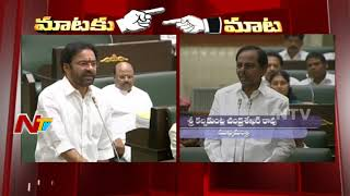 telangana assembly session