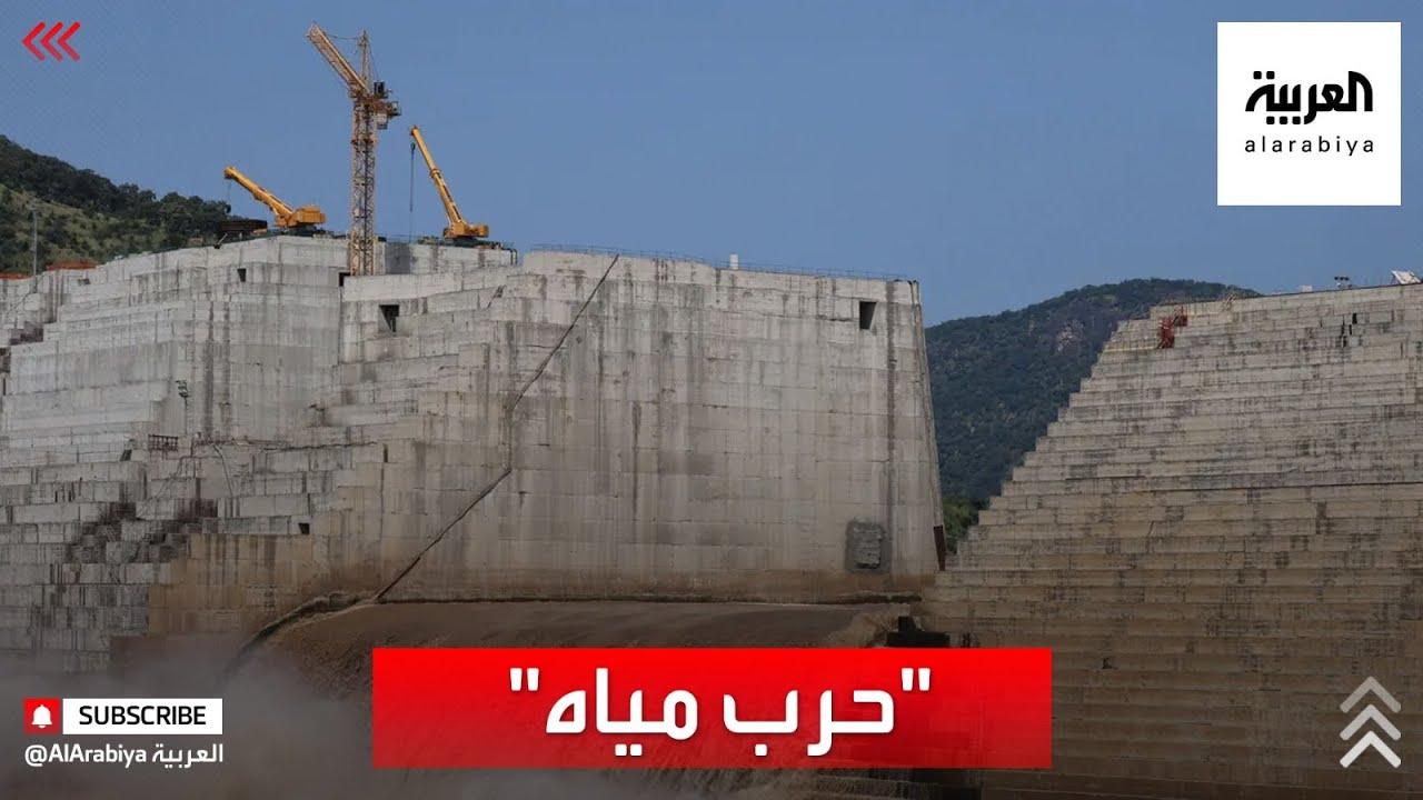 بسبب سد النهضة.. السودان يحذر من اقتراب حرب مياه  - نشر قبل 7 ساعة