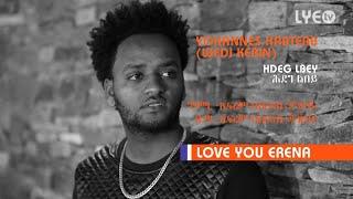 LYE.tv - Yohannes Habteab (Wedi Kerin) - Hdeg Lbey | ሕደግ ልበይ - New LYE Music 2018