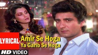 Amir Se Hoga Ya Garib Se Hoga Lyrical Video Song | Insaniyat Ke Dushman (1987) | Raj Babbar