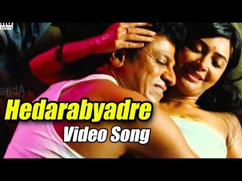 Kaddipudi - Hedarabyadri Full Video | Shivarajkumar | Radhika Pandit | V Harikrishna thumbnail
