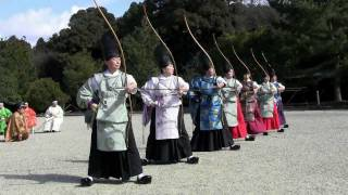 Kyudo (Japanese archery) ritual 小笠原流 百々手式 弓道