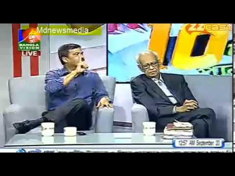 Bangla tv Talk show -Road Map 18 September 2013 Special Discussion _Part 2