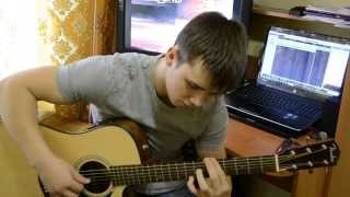 Технология - Странные танцы (Acoustic guitar cover) Fingerstyle