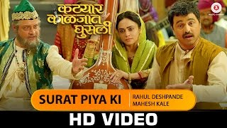 Download Hindi Video Songs - Surat Piya Ki - Rahul Deshpande & Mahesh Kale | Katyar Kaljat Ghusli |  Pt. Jitendra Abhisheki