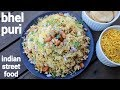 Download bhel puri recipe | भेल पूरी रेसिपी | bhel poori | bhel puri chaat | bhel recipe