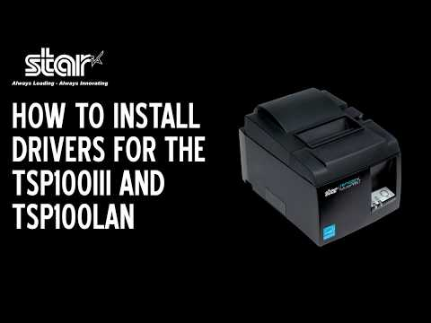 How To Install Drivers For The TSP100III and TSP100LAN