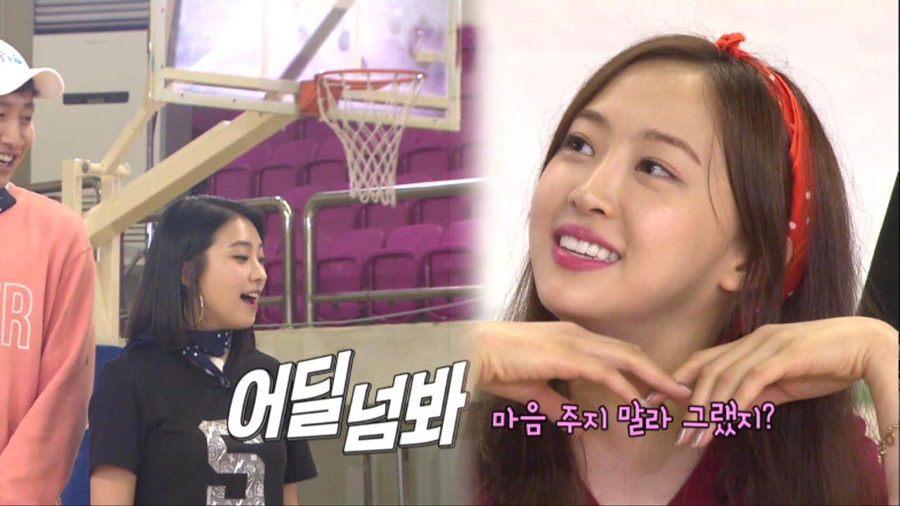 Dasom & Bora & Kwang Soo, Love triangle 《Running Man》런닝맨 EP439
