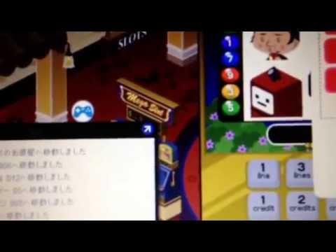 Ameba pigg casino hack gold rush game level 2 hacked