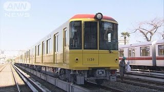 東京メトロ銀座線に、90年前に走っていた日本で初めての地下鉄と同じデ...