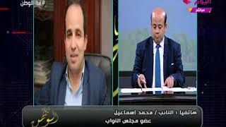 النائب محمد إسماعيل يطالب باتحاد اقتصادي عسكري لمواجهة مخططات الصهيونية العالمية