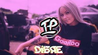 Tropkillaz - Dibre (ft. DKVPZ) [2018]