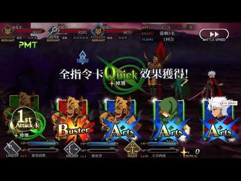 Fate/Grand Order FGO NA MOD APK *Link in the Description